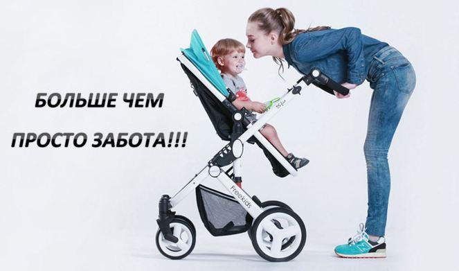 Lapsi — интернет-магазин детских товаров для